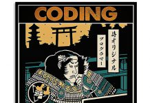 Coding-Because-Murder-Is-Wrong-Poster